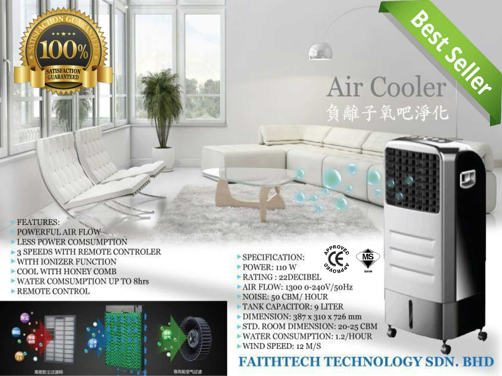 air cooler LF 301 picture