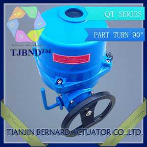 QT Series Part-turn Electric Actuator