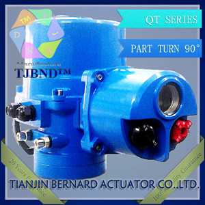 Qt Series 4-20mA Electric Actuator for Power Plant and Butterfly Valve