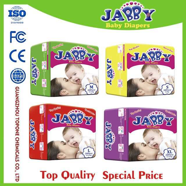 Dry and Comfortable Breathable Baby Care Diaper