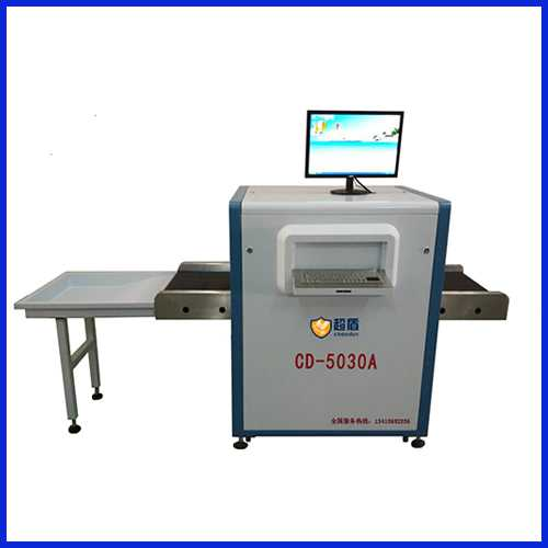 Economic X-Ray Baggage Scanner with TIP Function