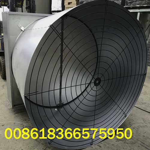 50 inch double door type ventilation fan