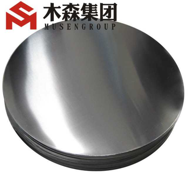 Aluminum circle for aluminum cookware pan