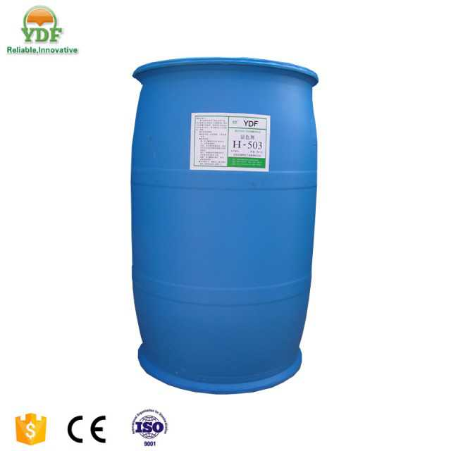 Carbonless CF Paper Coating Chemicals