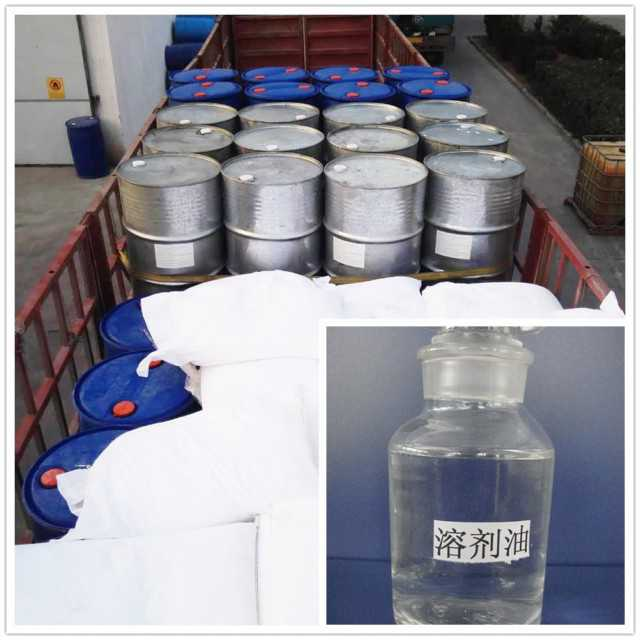 Hydrocarbon Paper Chemicals Solvent