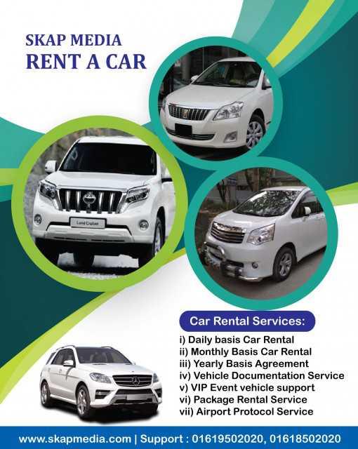 img 1 rent a car design