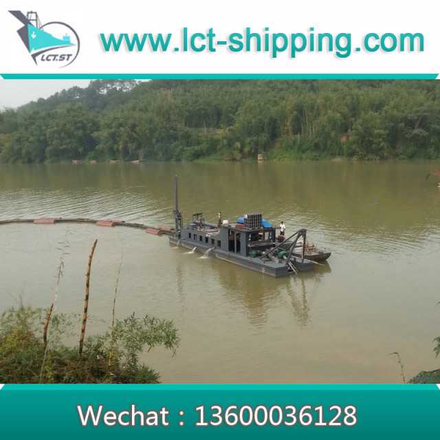 Pipe Cutter Suction Dredger