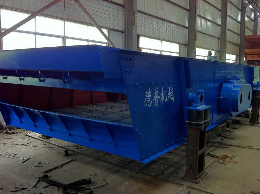 Vibrating screen, mining machinery, vibrating feeder, separator