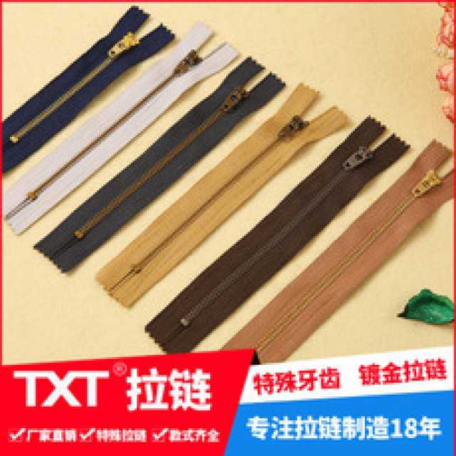 Metal Zipper For Jacket