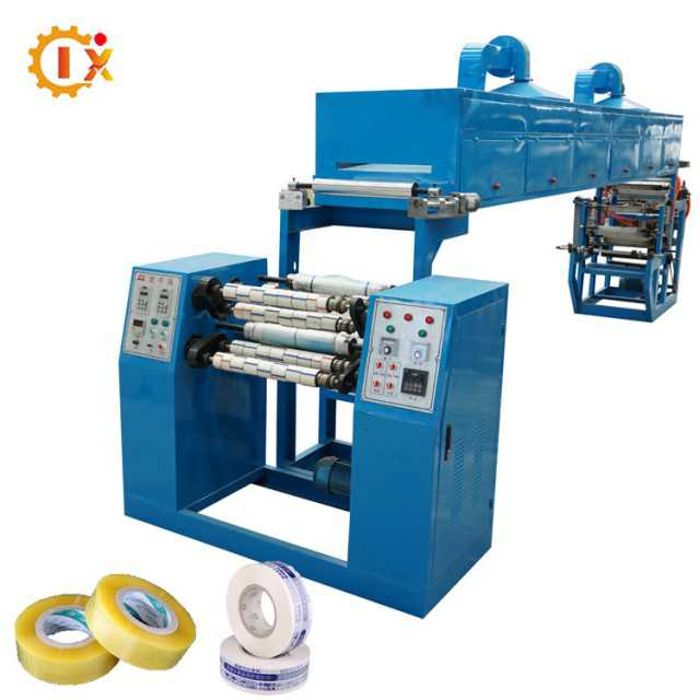 GL-500C BOPP  tape coating machine