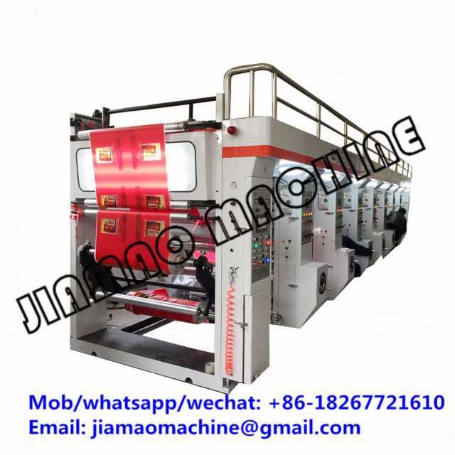 Control Gravure Printing Machine