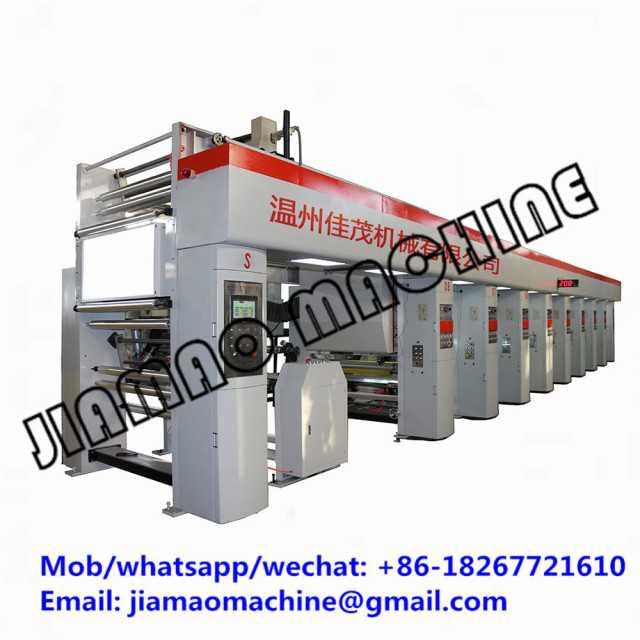 7-motor Control Gravure Printing Machine