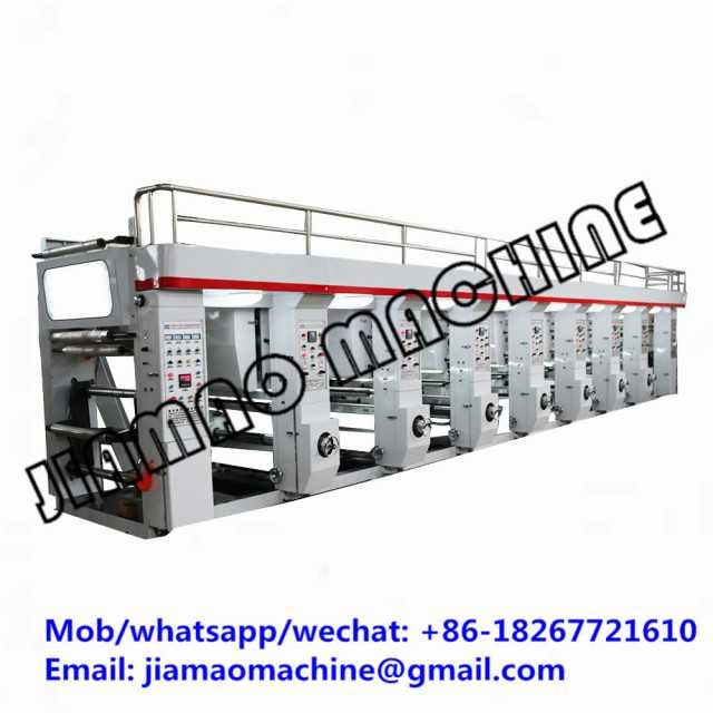 Computer Control Gravure Printing Machine