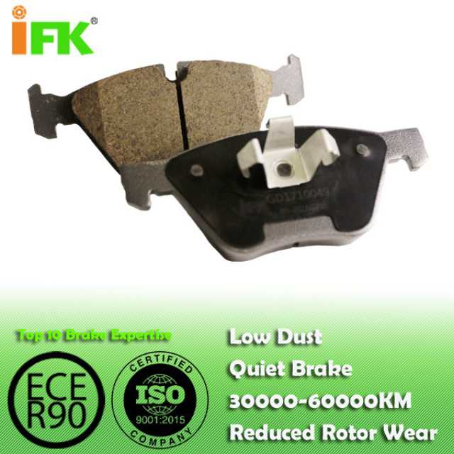 Low-metallic/NAO/Ceramic brake pad