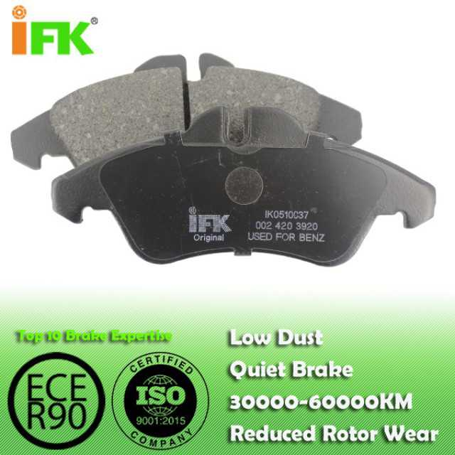Semi / NAO/Ceramic brake pad