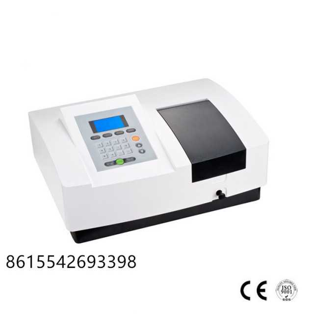 Scanning uv vis spectrophotometer price