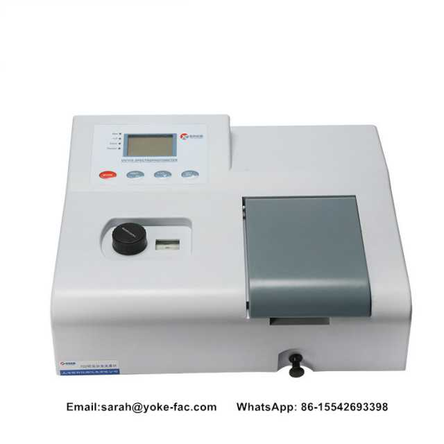 Cheap 721 vis spectrophotometer