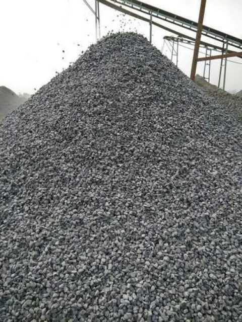 Black Pakur Stone Chips