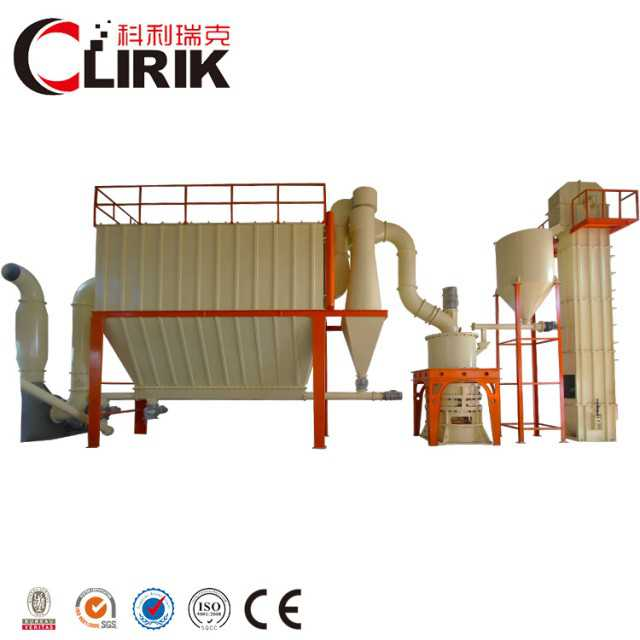 Coal Grinding Machine, stone powder grinding mill