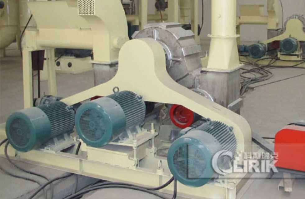 Powder Coating Machine for Calcium Carbonate