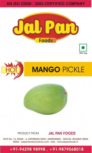 MANGO PICKLE Information : Manufacturer | Supplier | Exporter
