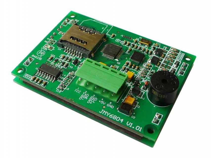 RFID Embedded Reader Modules-JMY6804