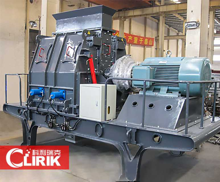 SHKX Reversible Fine Crusher