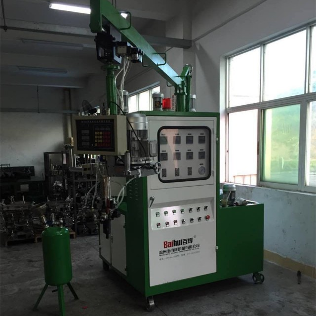 Low Pressure PU Pouring Machine for Shoes