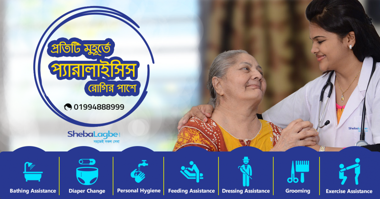 Caring for Aging Loved Ones at Home Support Dhaka