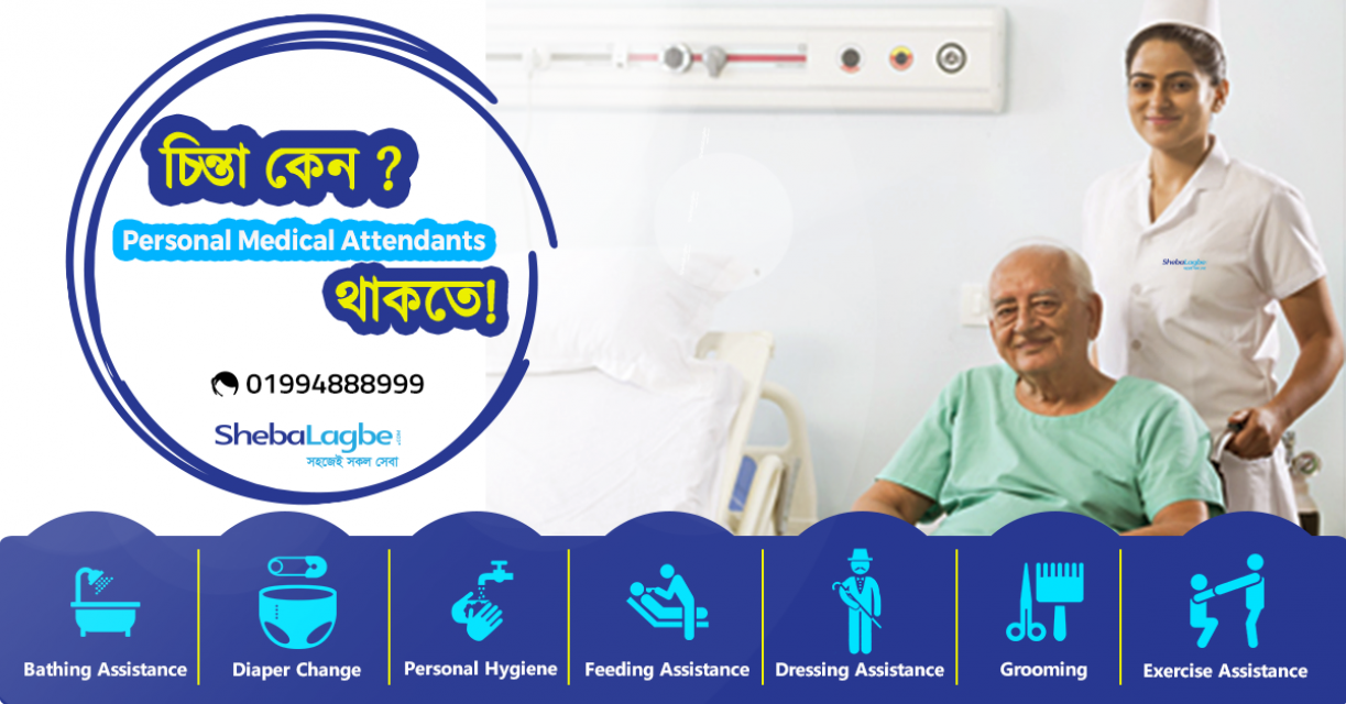 Caregiver Service by ShebaLagbe Health Care