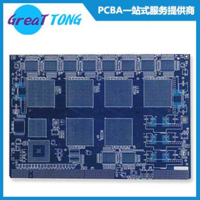 Magnetic Flow Meter PCB Prototype-Grande PCB