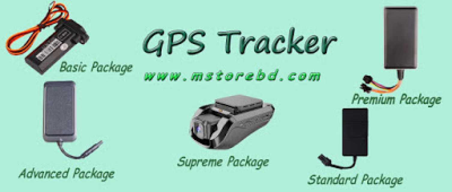 GPS Tracker for Car & Bike in bd