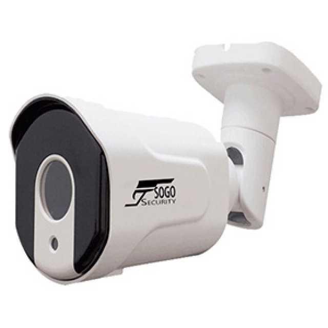 Sogo CCTV Camera distributor in Bangladesh.