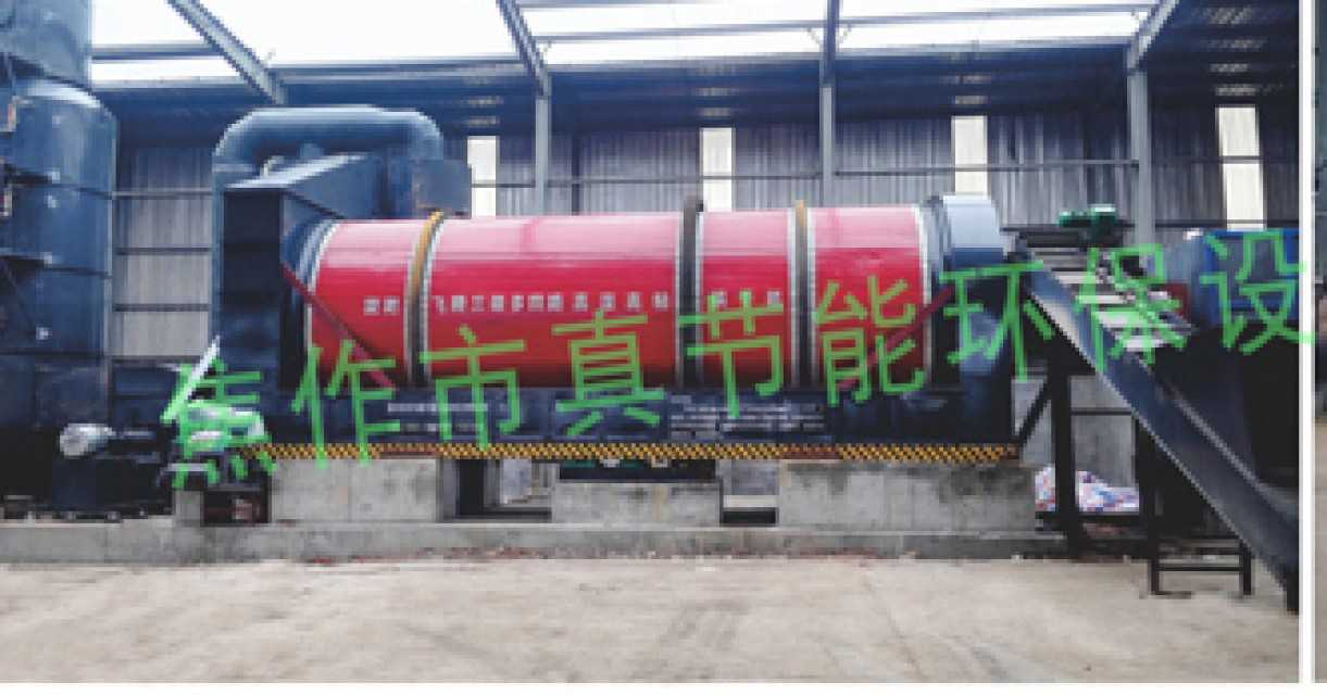 ZJN Rotary Harrow Rolling Three-stage Multi-White Mud Drying Equipment