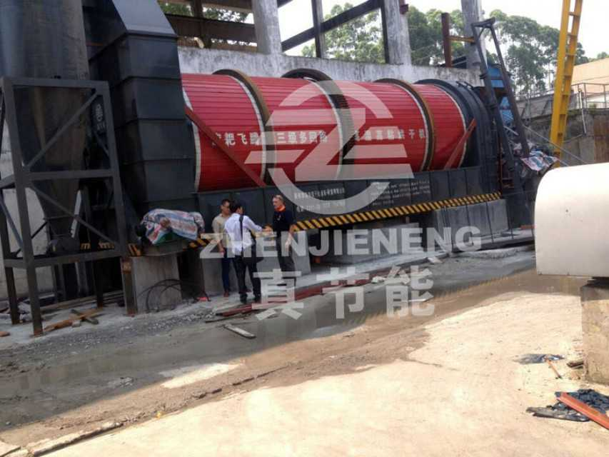 ZJN Electroplating Sludge Dryer