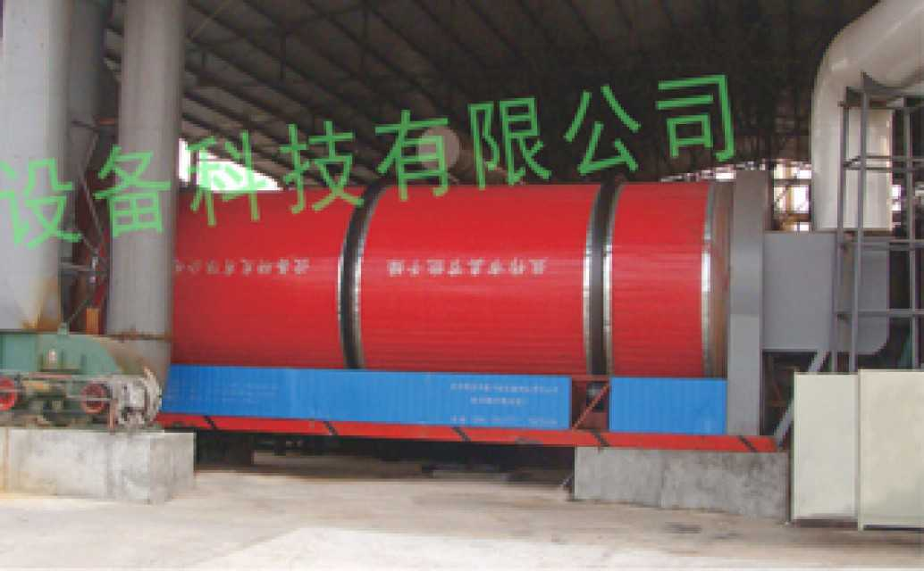 ZJN High humidity & viscous Leather sludge dryer