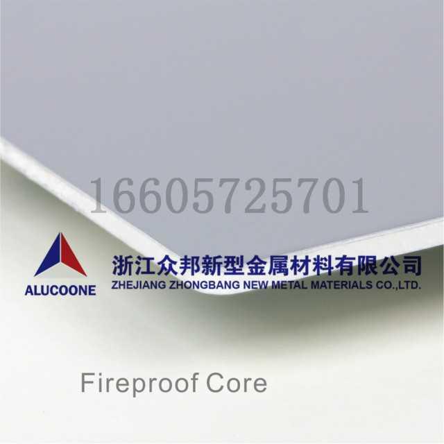 B Aluminium Composite Panel Alucobond PSB certifica