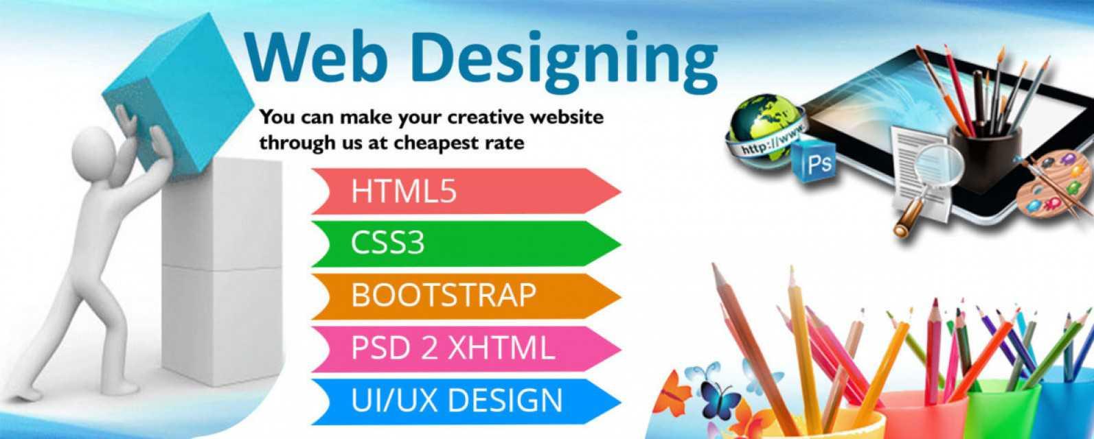 img 1 web designing new 1200x482