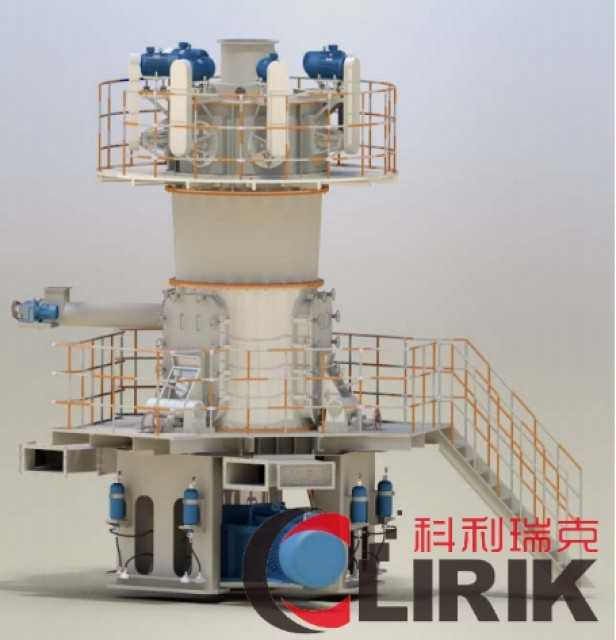 Micro Powder Vertical Roller Mill