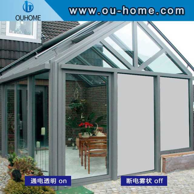 Electronically controlled atomized glass film household bathroom parti