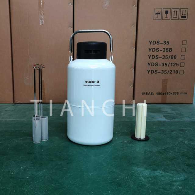 Tianchi farm 3l liqiud nitrogen container