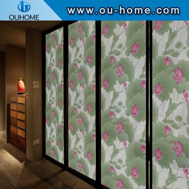 H2269A PVC Frosted decorative window film