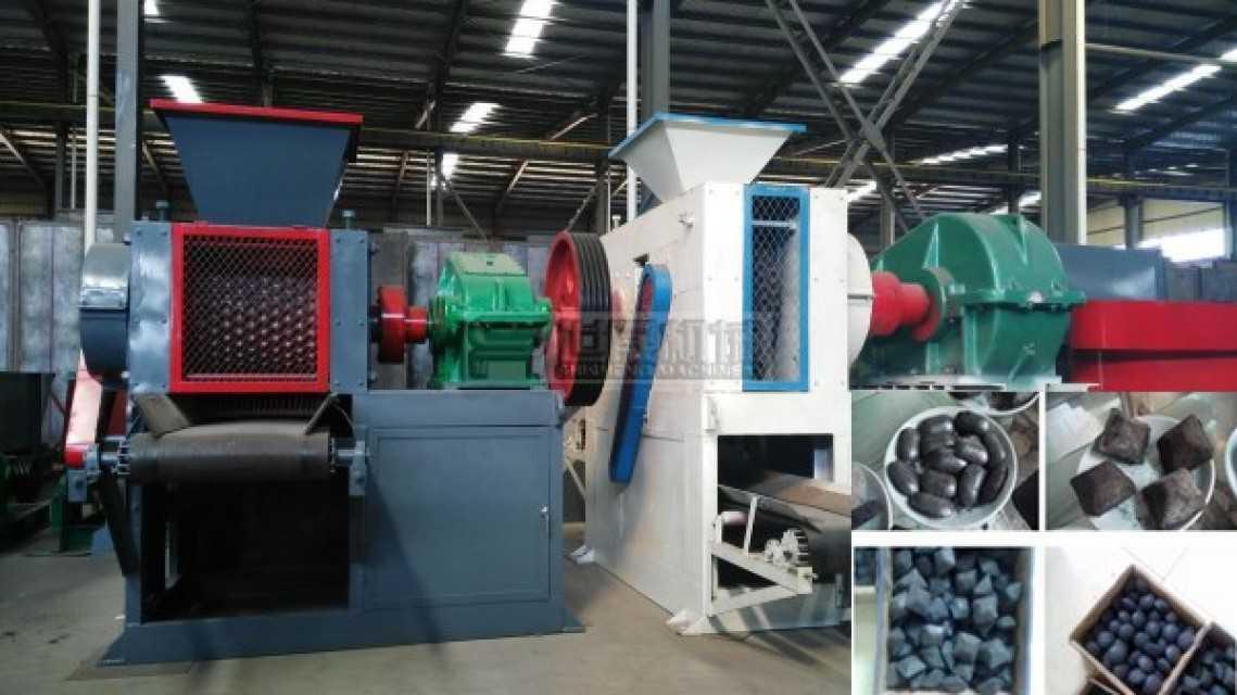 Charcoal Powder Briquette Machine(86-15978436639)