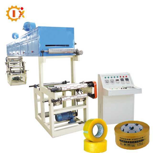 tape making machine (1)