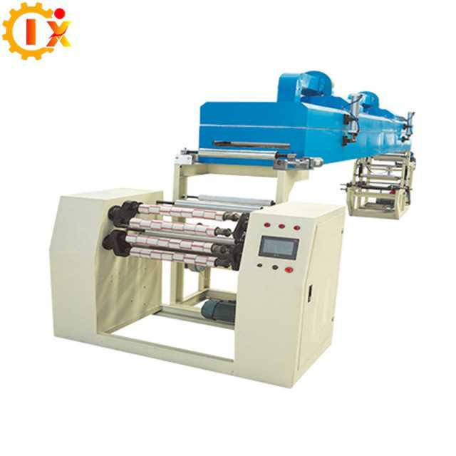 GL-1000E competitive price equipment for scotch tape making