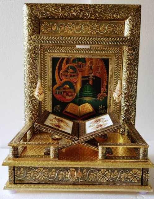 Holy Quran Book Stand Box