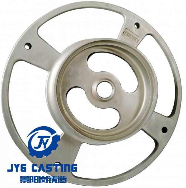 Investment Casting Machinery Parts