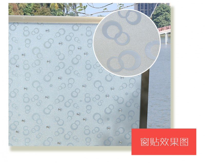 Privacy window film for decoration glass film