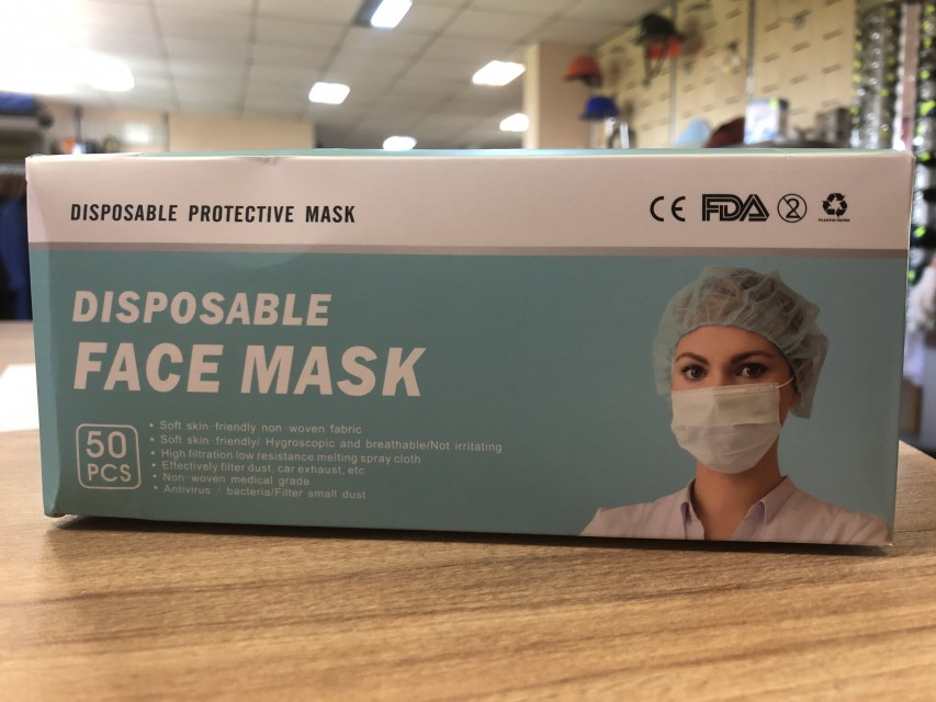 Ply Face Mask