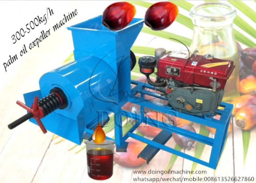 Small 300-500kg/h palm oil presser single screw expeller